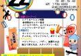 thumbnail of 第22回大福祭